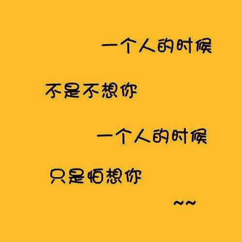 文字图片:一个转身,原本如此熟悉的两个人从此永不相见,形同陌路