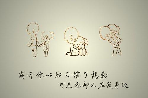 文字图片:这世上没有谁会永远是谁的谁,有的人注定只能被伤害
