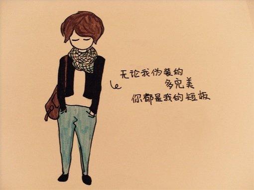 文字图片:不要因为寂寞而错爱,不要因为错爱而寂寞一生