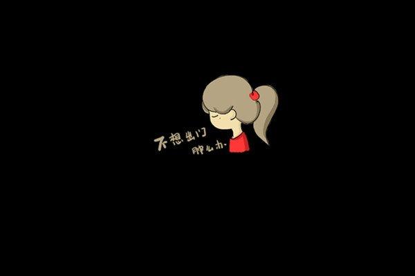 文字图片:我会选择更加爱你,让我们的爱情长长久久