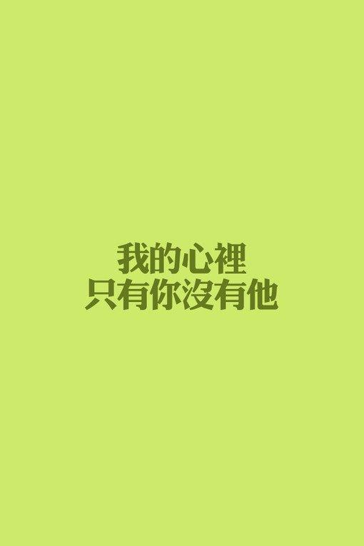 文字图片:百花丛中,花颜依旧,你却不再留意
