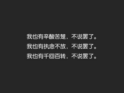 文字图片:学会去爱对方,才会真正的拥有幸福