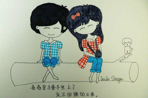 手绘文字图片:爱就是不需太多言语,举手投足都爱意浓浓,心领神会