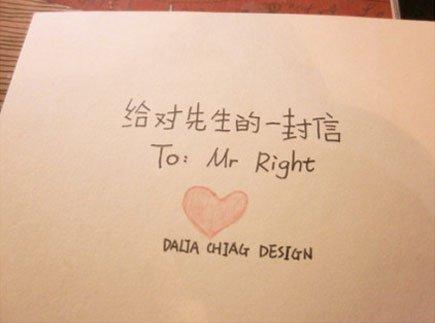 手绘文字图片:爱是一种经历