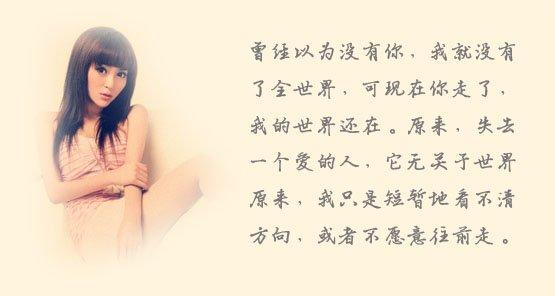 爱情文字图片:最懂你的人,总是会一直的在你身边,默默守护你
