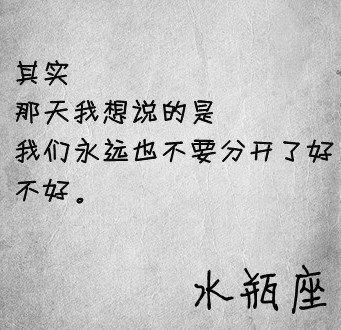 星座文字图片:留下的困顿反复挣扎,无望而无力