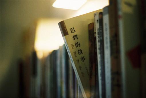 最好的生活是:时光,浓淡相宜;人心,远近相安