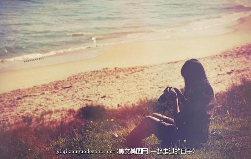 早安心语:这世上,没有谁活得比谁容易,只是有人在呼天喊地,有人在静默坚守