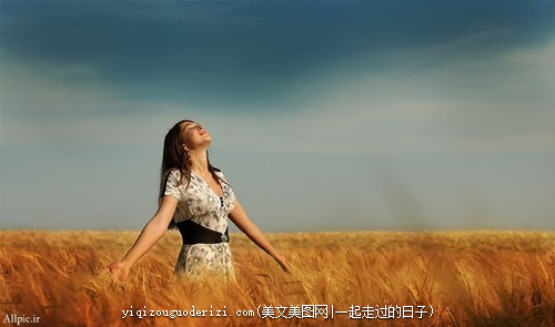 早安心语:适时的转身,不是软弱,更不是退让,而是一种胸怀和善良