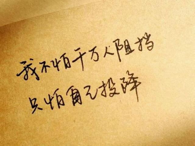 晚安心语:一个人没有钱并不一定就穷,但没有梦想那就穷定了