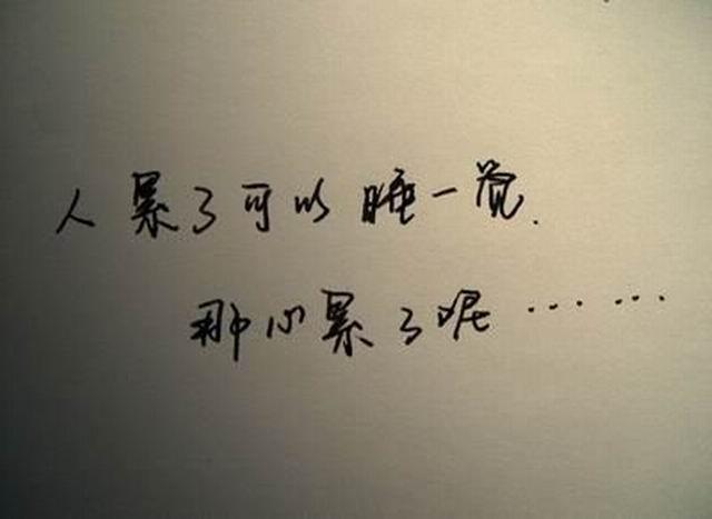 10句刻骨铭心的人生哲理