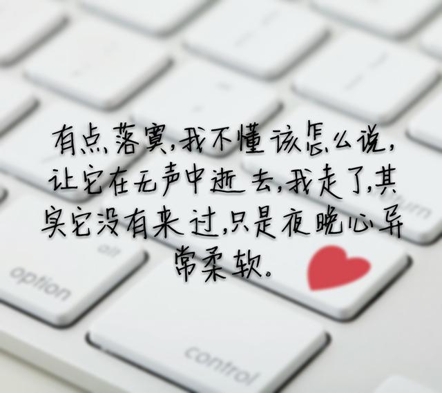 优美文字图片:有的爱情终归是遗憾的,诗词里的爱情遗憾