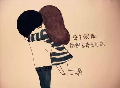 一个男人爱不爱你,一试便知,准 - 爱情美文欣赏